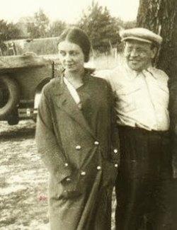 Antonina Pirozhkova And Isaac Babel 1936